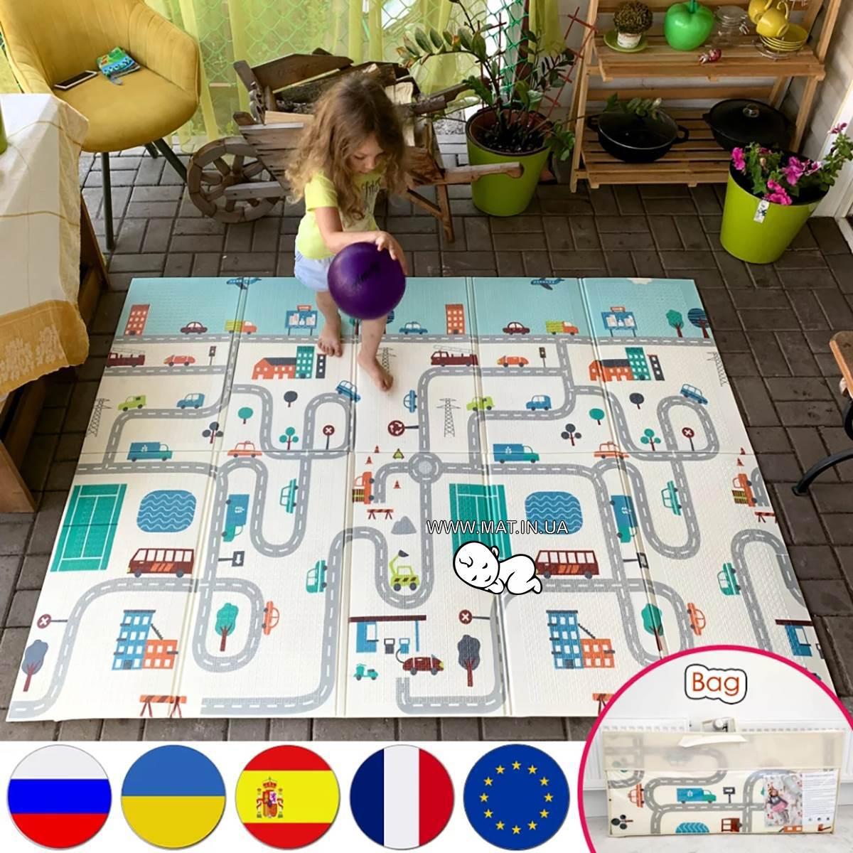 Складной коврик для детей